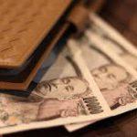 金運アップの財布の使い方-お札の入れ方、一緒に入れない方が良い物等