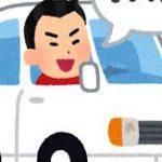 タクシー不足地域・時間帯の白タク 副業解禁&合法になったら需要あるのでは