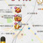 神奈川(相模原・大和・座間・厚木)のスロット・パチンコおすすめ優良店情報