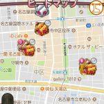 名古屋・豊田(愛知)のスロット・パチンコおすすめ優良店情報
