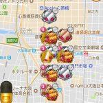 大阪(難波・梅田・箕面・高槻)のスロット・パチンコおすすめ優良店情報