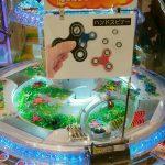 ゲームセンターでハンドスピナーゲットするならどのクレーンゲームが良い?