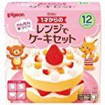 1歳の誕生日用に役立つ時短・お手軽の手作りケーキセット(ピジョン)