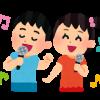 switchのカラオケがリニューアル記念で無料キャンペーン!暑い夏はお得に家カラオケ☆