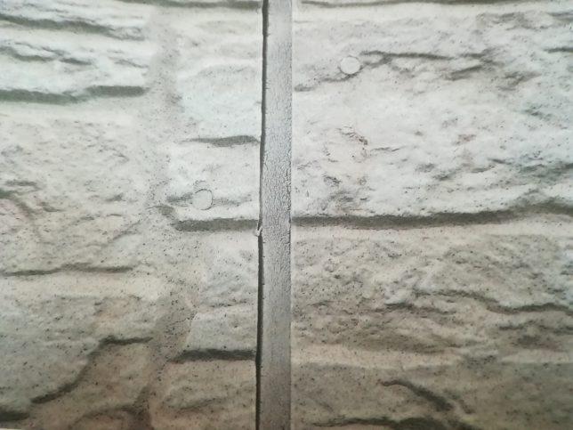 コーキング材の隙間